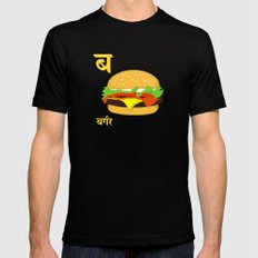 B for Burger Black Mens Fitted Tee SMALL