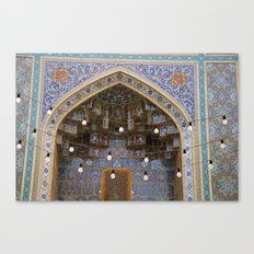 Iranian Mosaic Canvas Print