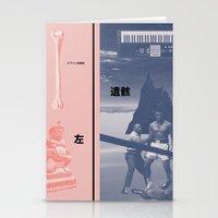 Left of the Limb (Kaneda) Stationery Cards