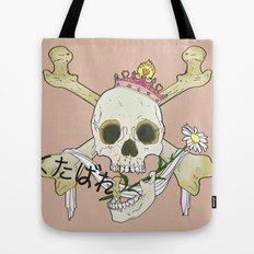 くたばれ! kutabare! Tote Bag