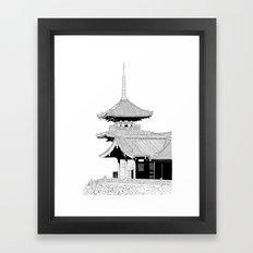 Kyoto - Kyomizudera Framed Art Print
