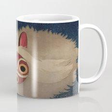 SAN Mug