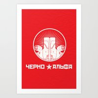 Cherno Alpha Art Print