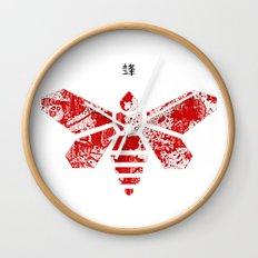 Tread Lightly Wall Clock