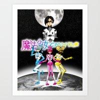 Magical Girls CMYK Art Print