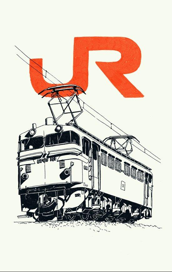 On Paper: JR EF65-100 Art Print