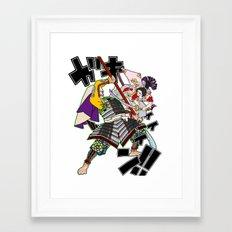 Benkei VS Ushiwaka Framed Art Print