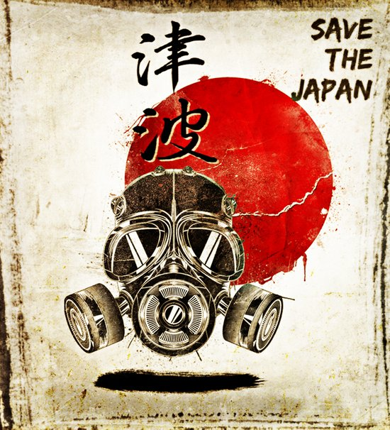 Don't forget Fukusima Canvas Print