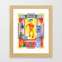 Charles Woodson Dazzles The Space Babe and Other Spectators, Nike Air Max Swamp Gut Bowl 1997 Framed Art Print