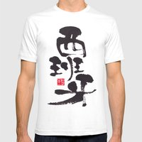 Espanola Mens Fitted Tee White SMALL