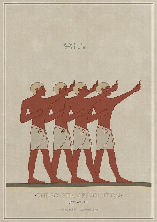 Egyptian Revolution Art Print