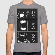 Punpun Is Just Fine Again Today. Mens Fitted Tee Tri-Grey SMALL