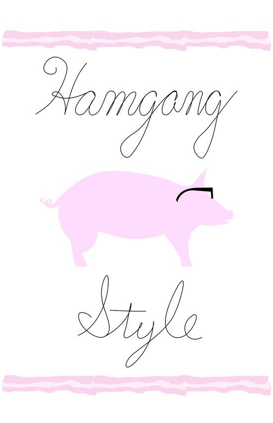 Hamgang Style Art Print