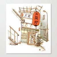 Tokyo Izakaya Canvas Print