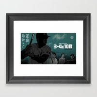 Jugatsu - Boiling Point Framed Art Print