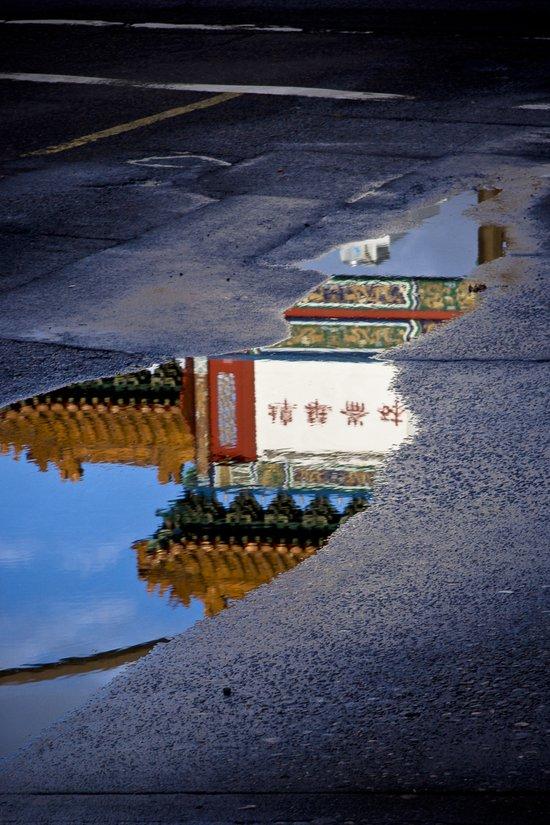 Hole To China Canvas Print