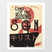 Land of the Rising Son Art Print