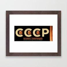 To Mars Comrades Framed Art Print