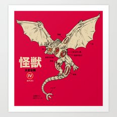 Kaiju Anatomy 2 Art Print