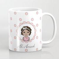 Al Anood Mug