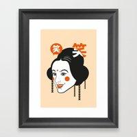 Memoirs of a Geisha Framed Art Print