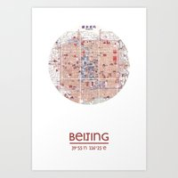 BEIJING CHINA - city poster - city map poster print Art Print