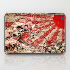 For Japan. iPad Case