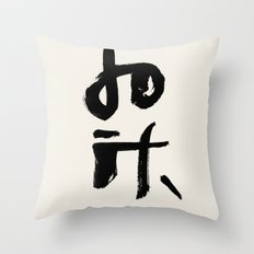do it. Throw Pillow