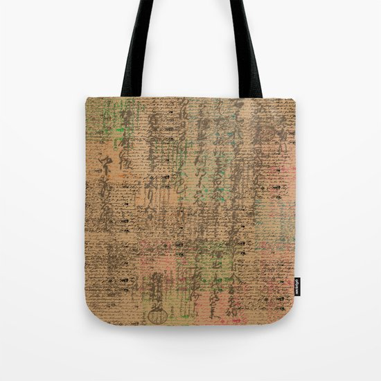 old page Tote Bag