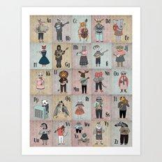 Alphabet - ABC Art Print