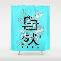 Shizen wrapped in nature_Blue Shower Curtain