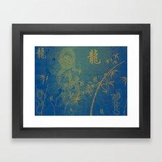 Legend Of The Dragon Framed Art Print