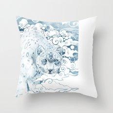 Ghost Cat Throw Pillow