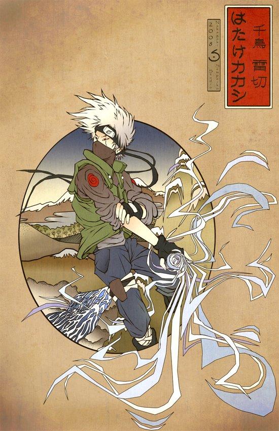 Woodblock Kakashi Art Print