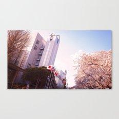 Tokyo International University 2 Canvas Print