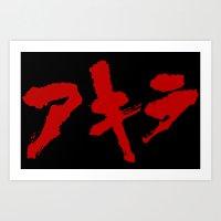 Akira Grafitti Art Print