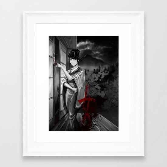 Kunoichi 2 of 4 Framed Art Print