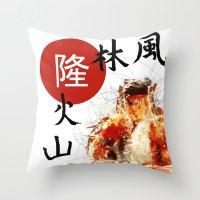 Street Fighter II - Ryu Throw Pillow