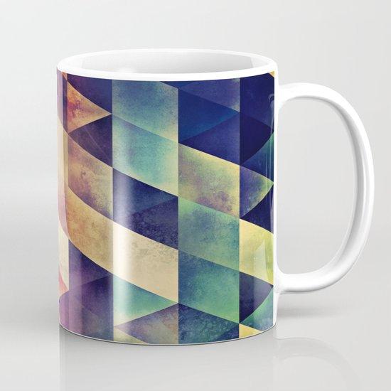 yvyr yt Mug