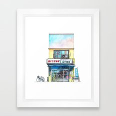 Tokyo Storefront #05 Framed Art Print