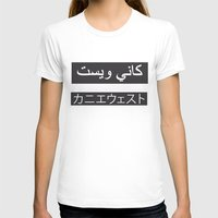 Arabic Japanese Womens Fitted Tee White SMALL
