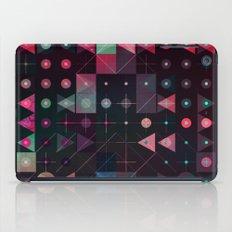 ynvyrt yrchyn iPad Case