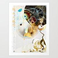 Celestial Honey Translat… Art Print