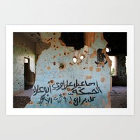 Al Quinetra in the Golan Heights of Syria Art Print