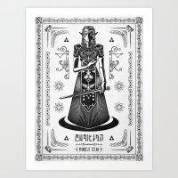 Legend Of Zelda Princess… Art Print