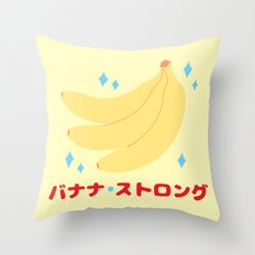 Banana Strong Throw Pillow