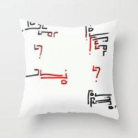 Elian Script Throw Pillow