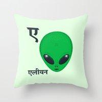 A For Alien Throw Pillow