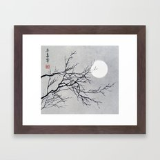 midnight full moon Framed Art Print
