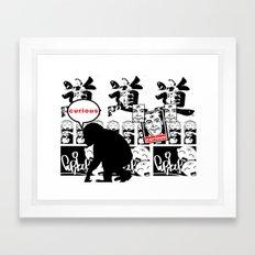 Curious On The Wall Framed Art Print